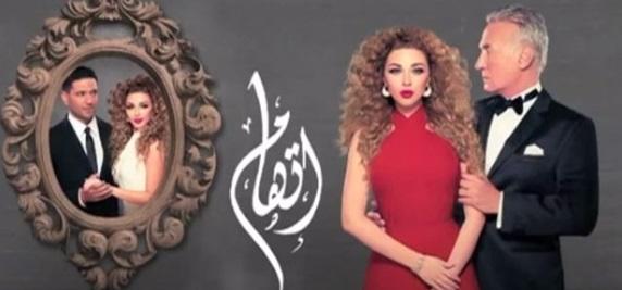 صور كلمات اغنية ادم اتهام تتر مسلسل اتهام