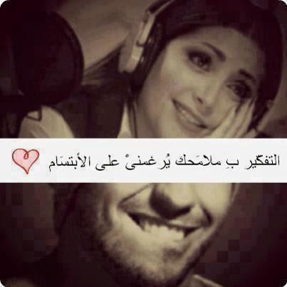صورة بوستات حب ورومانسية للفيسبوك