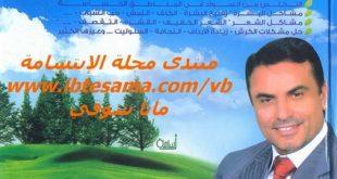 عادل عبد العال وصفات الجمال