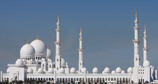 صور اكبر مسجد في العالم