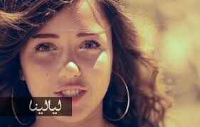 صورة سارة سلامه صورها الجميله
