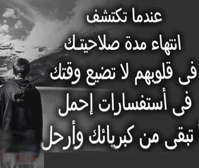 بالصور كلمات عن فراق الاحبة 20161110 544