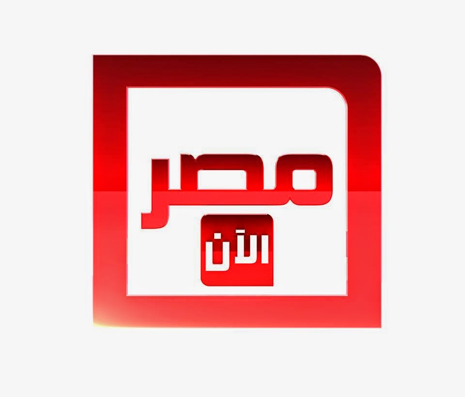 صورة تردد قناة مصر الان على النايل سات 2019