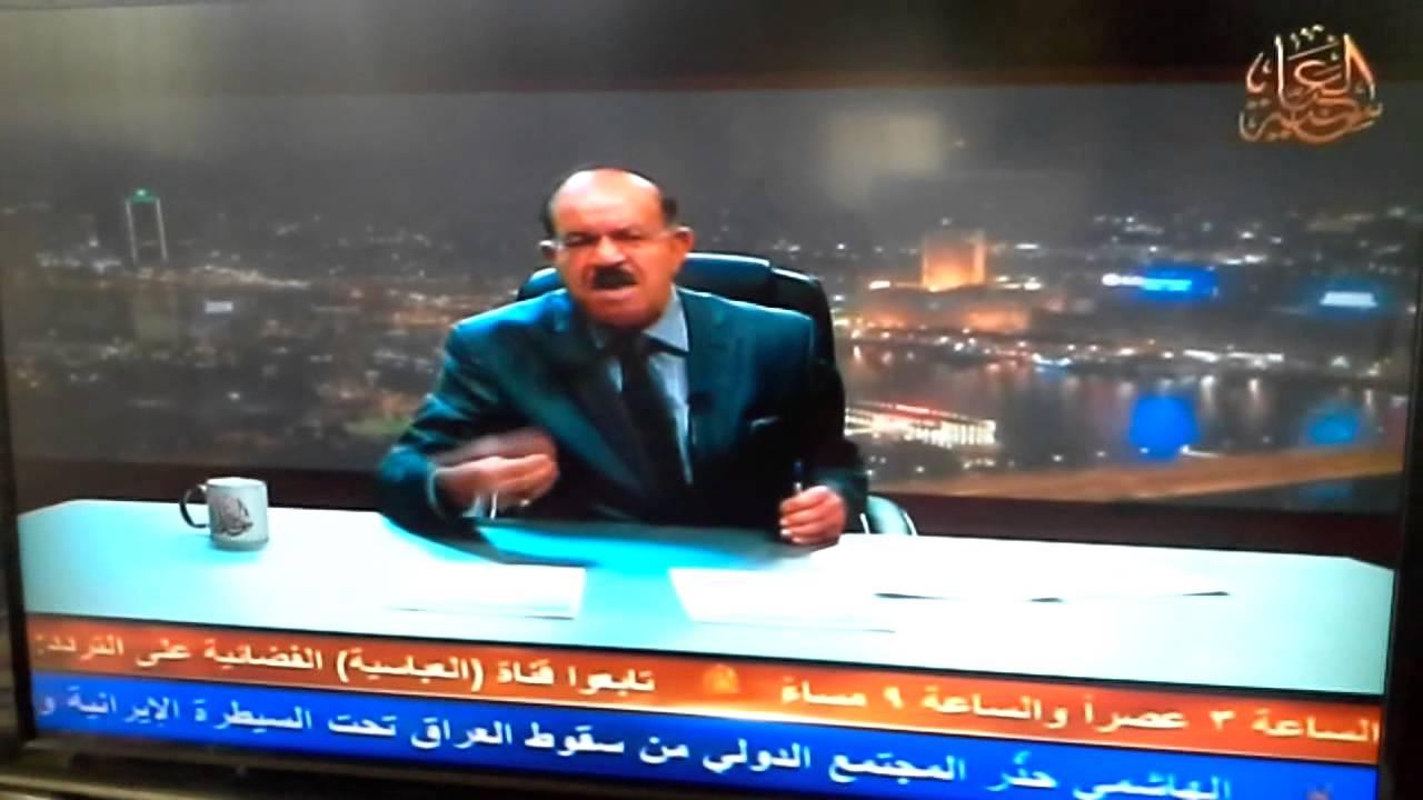 صورة تردد قناة العباسيه