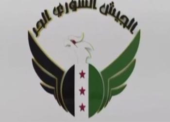 صور علم سوريا الجديد