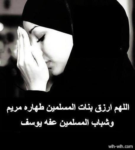 صور بنات دينية احلى بنات